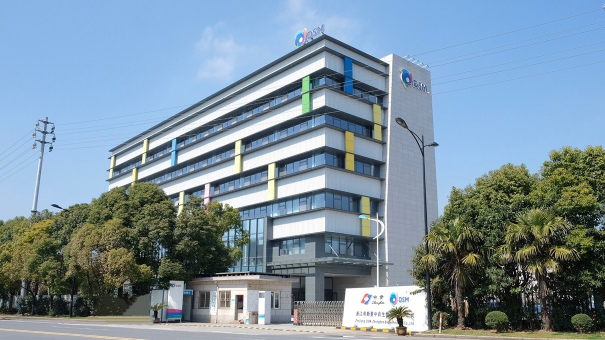 DSM's Hydrocolloid Innovation Center, Tongxiang, China